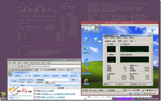 VirtualBox系统开销