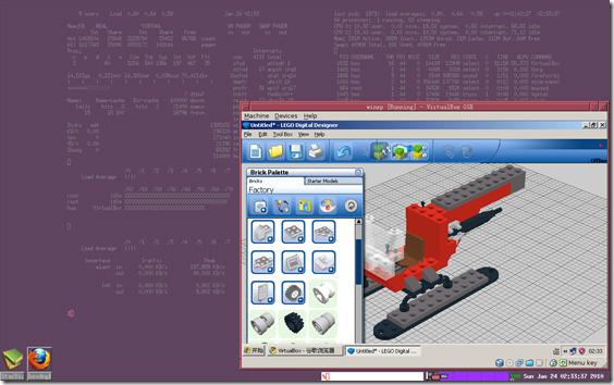 VirtualBox运行LEGO Designer时的开销
