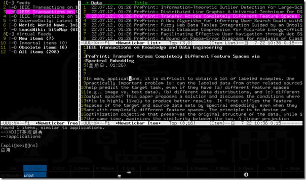 在 Emacs 里阅读 RSS